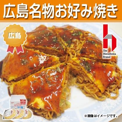 お好み焼き 3枚(そば肉玉いか天入り)