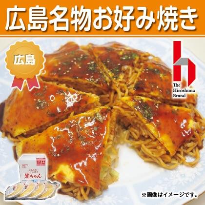 お好み焼き 4枚(そば肉玉いか天入り)