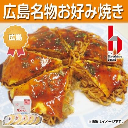 お好み焼き 5枚(そば肉玉いか天入り)