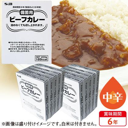 エスビー食品 備蓄用ビーフカレー (200g×10個)