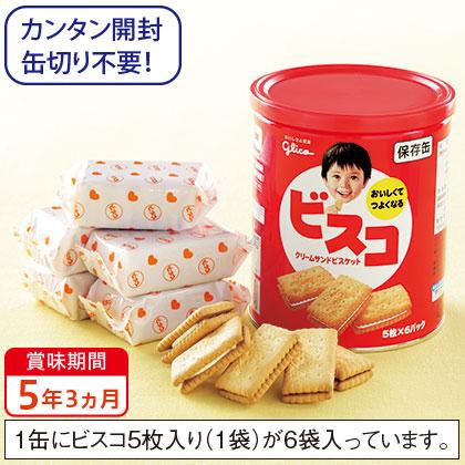 ビスコ5年保存缶(6缶セット)×10個セット