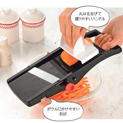 日本製スライサー