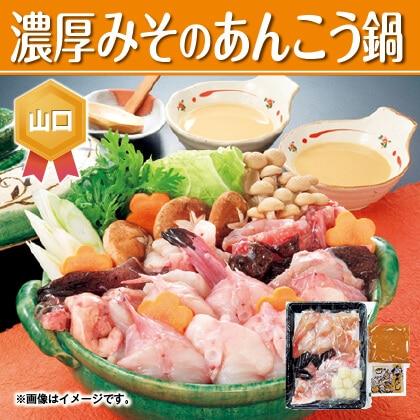 あんこう鍋(2〜3人前)