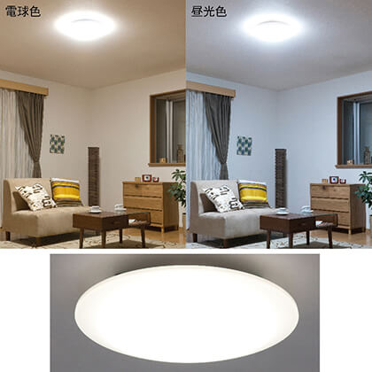 LEDシーリングライト 8畳