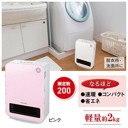 人感センサー付セラミックファンヒーター ピンク