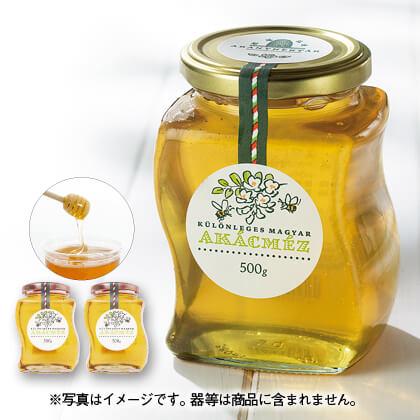 ハンガリー産アカシア蜂蜜ギフト