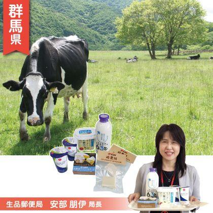 東毛酪農 乳製品セット
