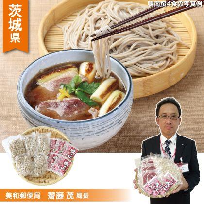 常陸秋そば(鴨つゆ付)5食