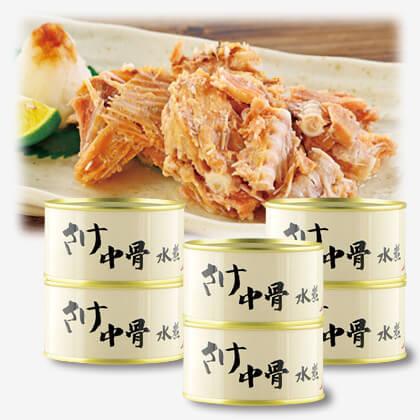 ストー さけ中骨水煮(6缶入)