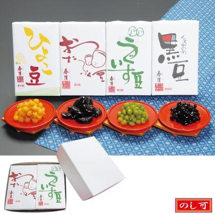 春月の煮豆セット