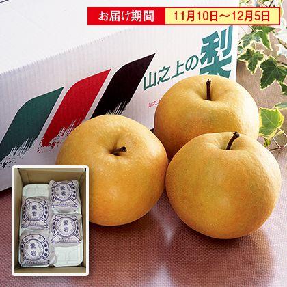 愛宕梨3.5kg