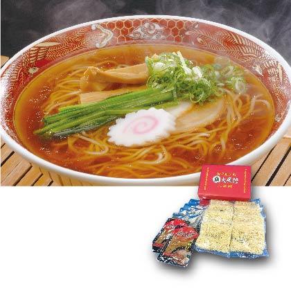 神戸・南京町【大同行】拉麺メンマ付セット