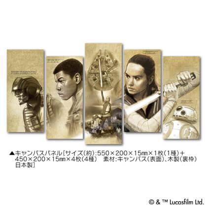 キャンバスアートセット Vol.1「スター・ウォーズ/最後のジェダイ」