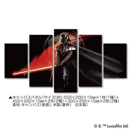 キャンバスアートセット Vol.2「スター・ウォーズ」(ダース・ベイダー)