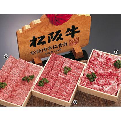 会員限定 松阪牛 こまカルビ焼肉用