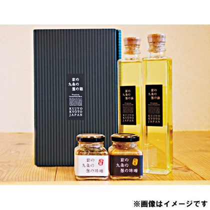 京の九条の葱の箱(油・味噌セット)