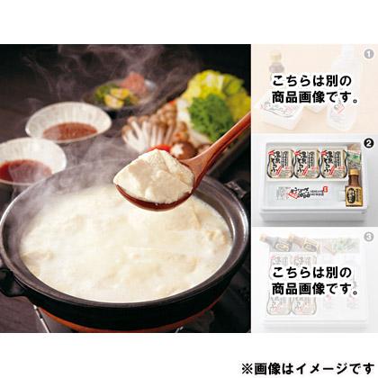 温泉湯豆腐(中)