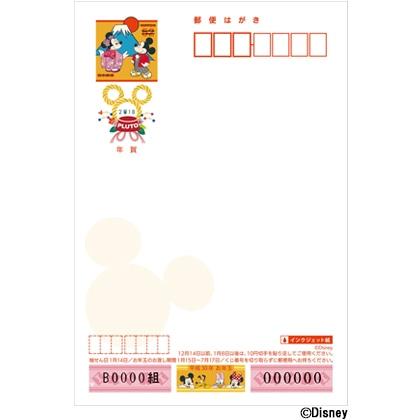 2018年賀 ディズニーキャラクター年賀(インクジェット紙)(10枚セット)