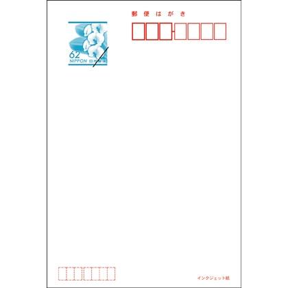 通常葉書胡蝶蘭インク(62円)(10枚セット)