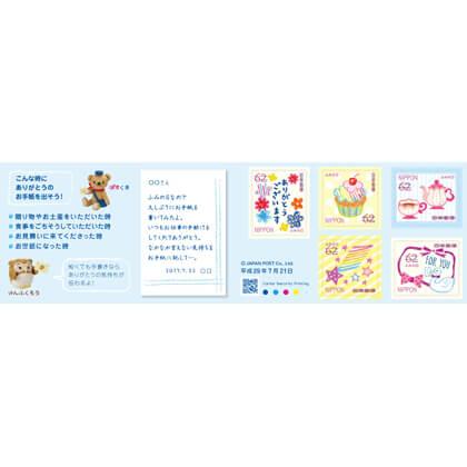 29年ふみの日(62円)