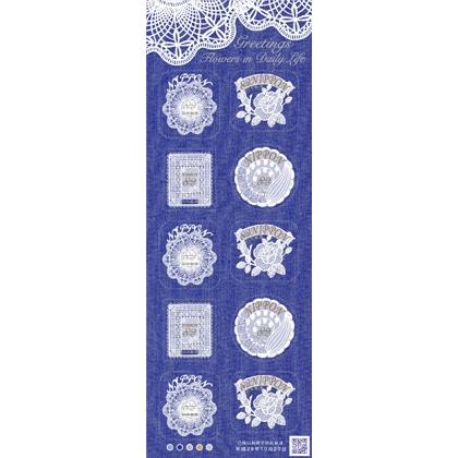 グリーティング(ライフ・花)(82円)