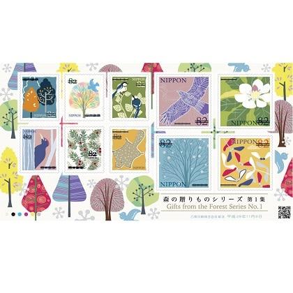 森の贈りものシリーズ 第1集(82円)
