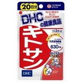 DHC キトサン20日分