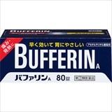 バファリンA 80錠[指定第2類医薬品]