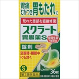 スクラート胃腸薬S(錠剤) 36錠[第2類医薬品]