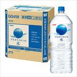 キリン アルカリイオンの水 2L×6本(1ケース)