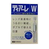 ティアーレW 0.5ml×30本[第3類医薬品]