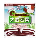 チョコレート大麦若葉3g×14包