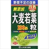 大麦若葉 青汁粒100% 280粒