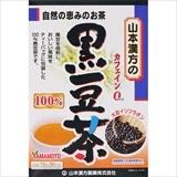 山本漢方の100%黒豆茶 10g×30パック