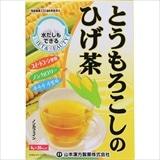 山本漢方 とうもろこしのひげ茶 8g×20包