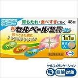 ★新セルベール整胃<錠> 48錠[第2類医薬品]