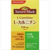 ネイチャーメイド L-カルニチン 75粒