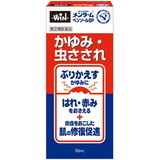 メンタームペンソールSP WIN 55ml[指定第2類医薬品]