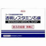 透明レスタミン石鹸 80g[医薬部外品]