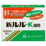 新ルル-K細粒 16包[指定第2類医薬品]