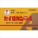 セイロガン糖衣A 48錠[第2類医薬品]