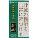 肝生 60包[第2類医薬品]