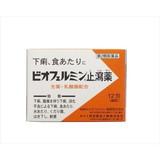 ビオフェルミン止瀉薬 12包[第2類医薬品]