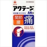 アクテージAN錠 200錠[第3類医薬品]