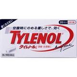 タイレノールA 20錠[第2類医薬品]