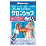 サロンシップ巻貼ロングサイズ5cm×20cm 6枚入[第3類医薬品]