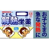 キオフィーバ 10個[第2類医薬品]
