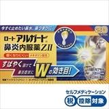 ★ロートアルガード鼻炎内服薬ZII 20カプセル[指定第2類医薬品]