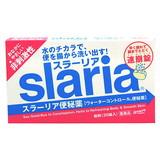 スラーリア便秘薬 30錠[第3類医薬品]
