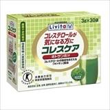 コレスケア キトサン青汁(30包入)